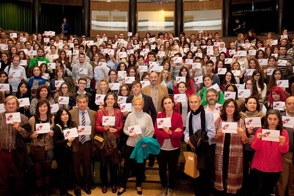 Complutense University of Madrid (ES) Photo